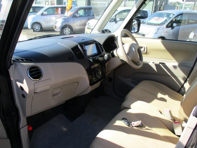 X 4WD/スマートキー/左リヤオートスライド/プッシュスタート/オートエアコン/ETC/シートヒーター/ナビテレビ(14枚目)