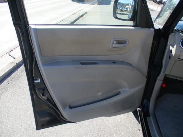 X 4WD/スマートキー/左リヤオートスライド/プッシュスタート/オートエアコン/ETC/シートヒーター/ナビテレビ(23枚目)