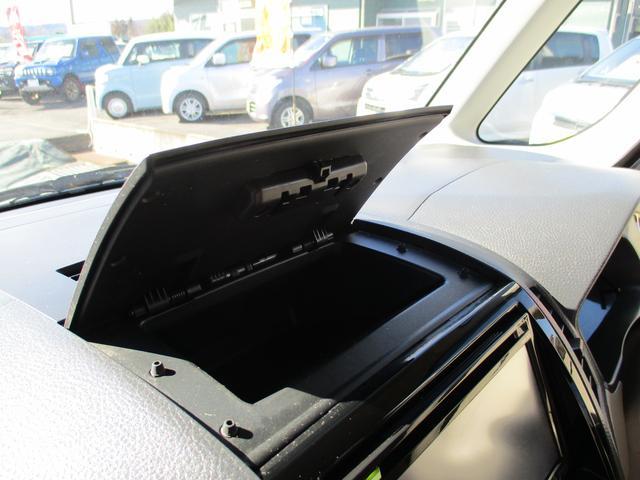 X 4WD/スマートキー/左リヤオートスライド/プッシュスタート/オートエアコン/ETC/シートヒーター/ナビテレビ(26枚目)