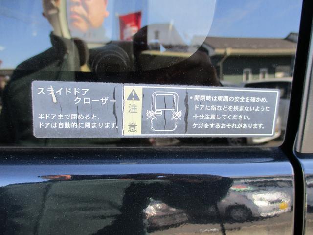 X 4WD/スマートキー/左リヤオートスライド/プッシュスタート/オートエアコン/ETC/シートヒーター/ナビテレビ(30枚目)