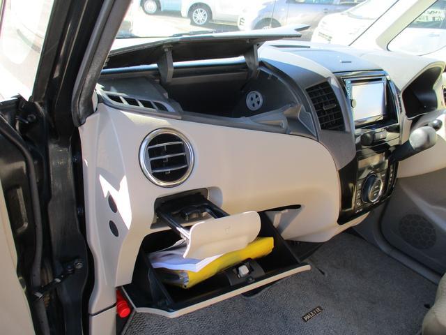 X 4WD/スマートキー/左リヤオートスライド/プッシュスタート/オートエアコン/ETC/シートヒーター/ナビテレビ(33枚目)
