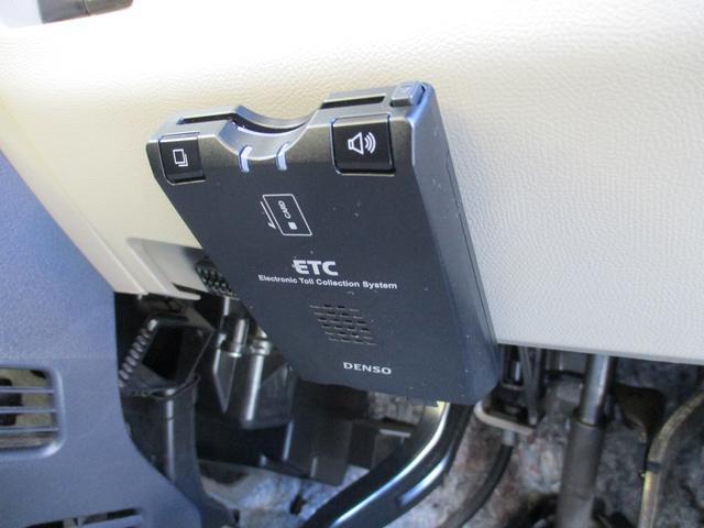 X 4WD/スマートキー/左リヤオートスライド/プッシュスタート/オートエアコン/ETC/シートヒーター/ナビテレビ(38枚目)