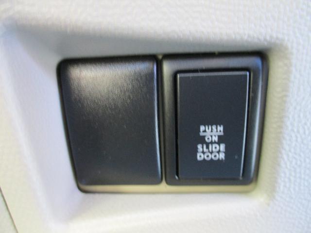 X 4WD/スマートキー/左リヤオートスライド/プッシュスタート/オートエアコン/ETC/シートヒーター/ナビテレビ(39枚目)