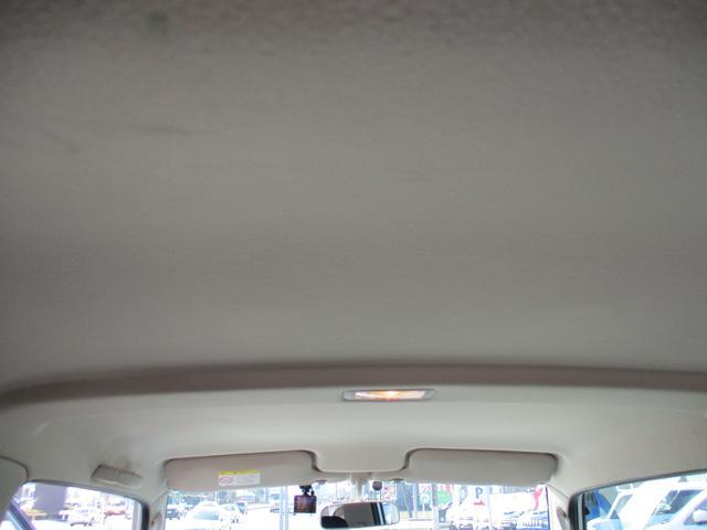 天井です!