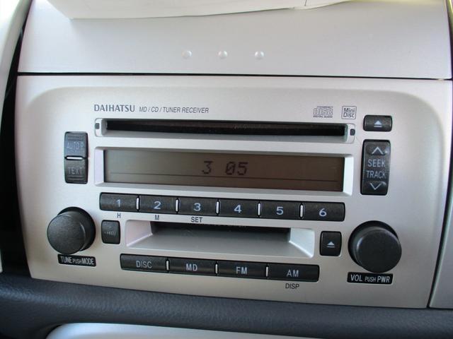 クールVS 4WD/タイヤ4本新品/純正アルミホイール/キーフリーシステム/オートエアコン/エアロ/ドアミラーウインカー/セキュリティアラーム(14枚目)