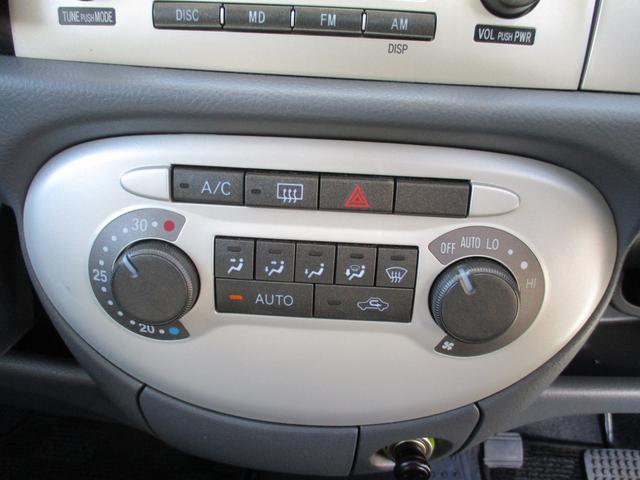 クールVS 4WD/タイヤ4本新品/純正アルミホイール/キーフリーシステム/オートエアコン/エアロ/ドアミラーウインカー/セキュリティアラーム(16枚目)