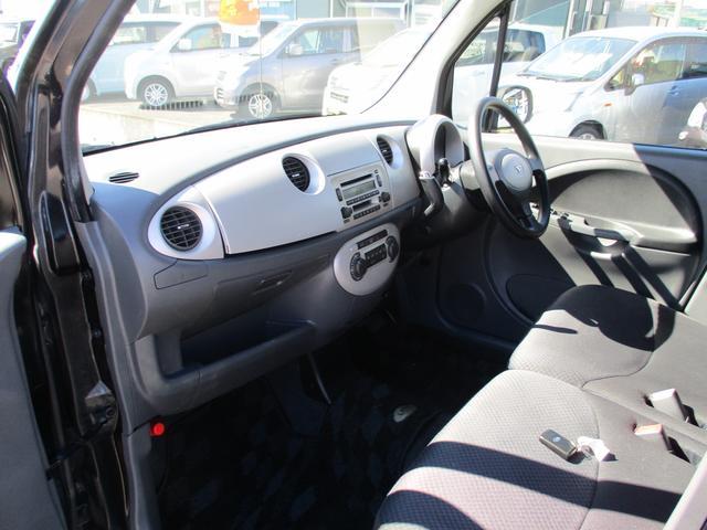 クールVS 4WD/タイヤ4本新品/純正アルミホイール/キーフリーシステム/オートエアコン/エアロ/ドアミラーウインカー/セキュリティアラーム(21枚目)