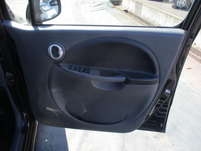 クールVS 4WD/タイヤ4本新品/純正アルミホイール/キーフリーシステム/オートエアコン/エアロ/ドアミラーウインカー/セキュリティアラーム(27枚目)