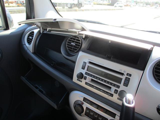 クールVS 4WD/タイヤ4本新品/純正アルミホイール/キーフリーシステム/オートエアコン/エアロ/ドアミラーウインカー/セキュリティアラーム(30枚目)