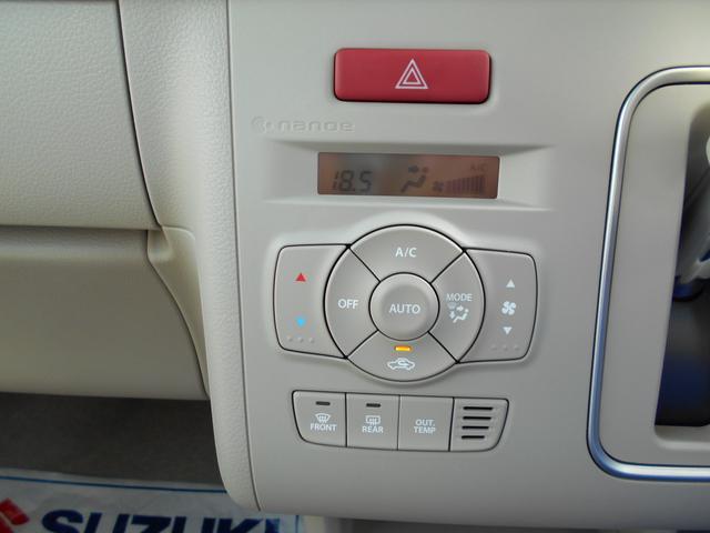 「スズキ」「アルトラパン」「軽自動車」「栃木県」の中古車9