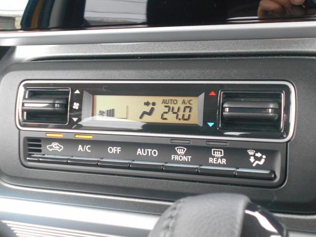 「スズキ」「スペーシアギア」「コンパクトカー」「栃木県」の中古車12