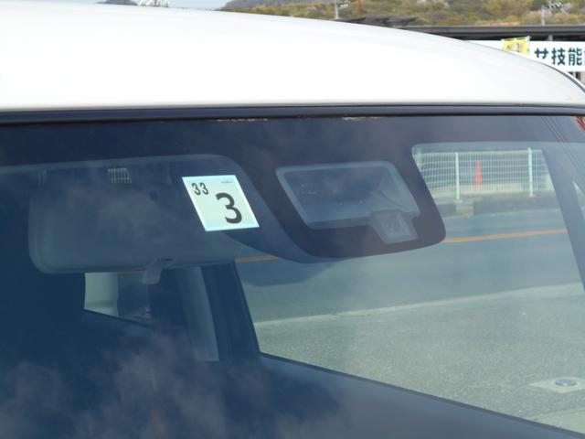 HYBRID MX 衝突被害軽減ブレーキ スマートキー(5枚目)