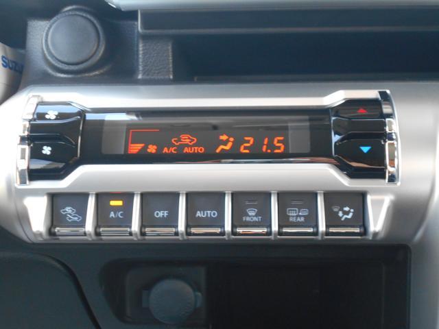 HYBRID MX 衝突被害軽減ブレーキ スマートキー(14枚目)