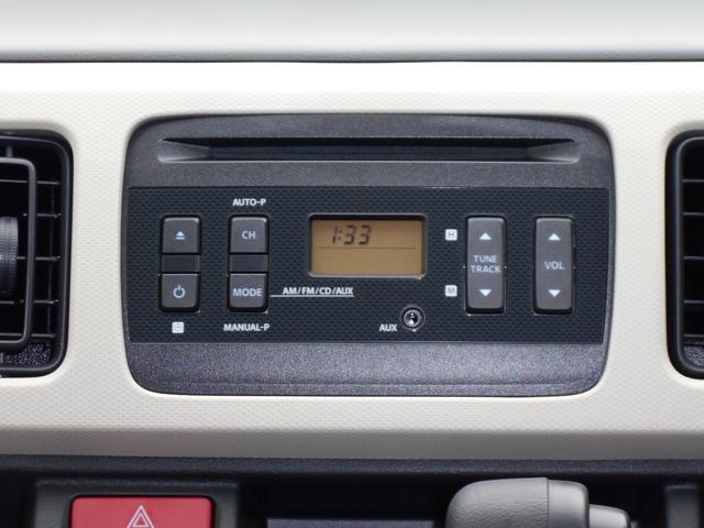CDラジオプレーヤー搭載です。