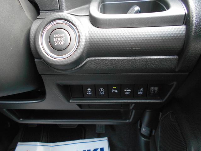 エンジンスタートボタンです。キーが車内にあれば、エンジンの始動・停止はブレーキを踏んでスイッチを押すだけ!