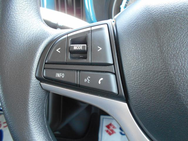 HYBRID G    フルタイム 4WD    CVT(13枚目)