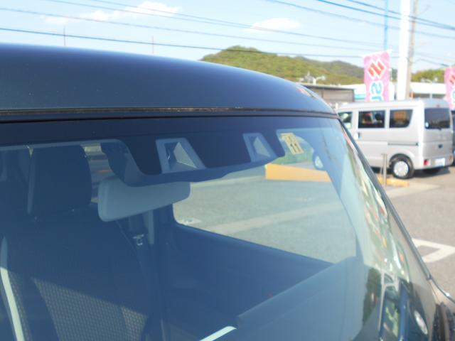 HYBRID G      衝突被害軽減ブレーキ搭載車(8枚目)