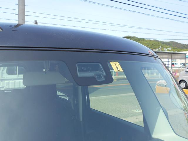HYBRID X            全方位モニター搭載車 ご成約プレゼントあり!            衝突被害軽減ブレーキ搭載      後退時ブレーキ搭載      ヘッドアップディスプレイ搭載(8枚目)