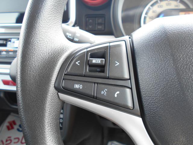 HYBRID X            全方位モニター搭載車 ご成約プレゼントあり!            衝突被害軽減ブレーキ搭載      後退時ブレーキ搭載      ヘッドアップディスプレイ搭載(15枚目)