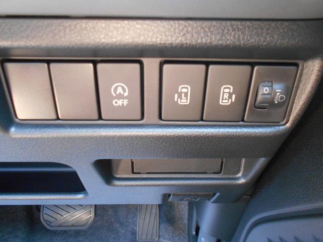 HYBRID X            全方位モニター搭載車 ご成約プレゼントあり!            衝突被害軽減ブレーキ搭載      後退時ブレーキ搭載      ヘッドアップディスプレイ搭載(19枚目)