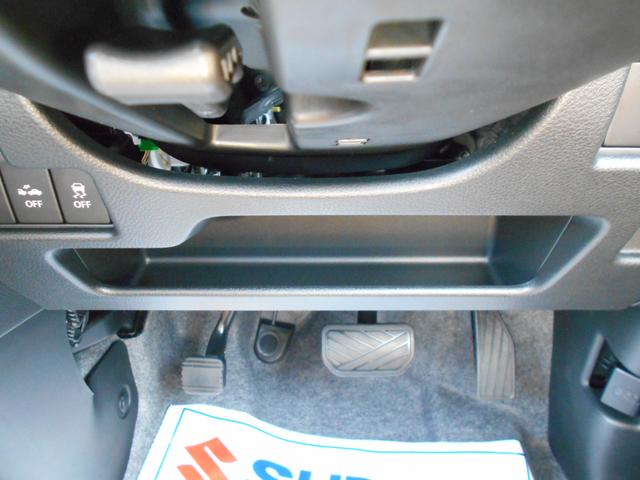 HYBRID X            全方位モニター搭載車 ご成約プレゼントあり!            衝突被害軽減ブレーキ搭載      後退時ブレーキ搭載      ヘッドアップディスプレイ搭載(20枚目)