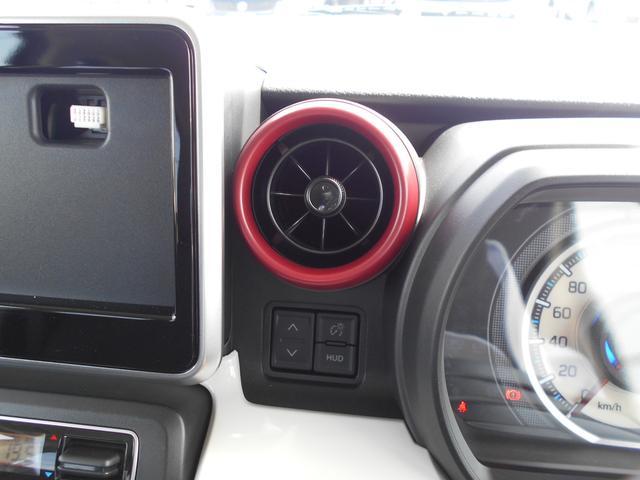 HYBRID X            全方位モニター搭載車 ご成約プレゼントあり!            衝突被害軽減ブレーキ搭載      後退時ブレーキ搭載      ヘッドアップディスプレイ搭載(22枚目)