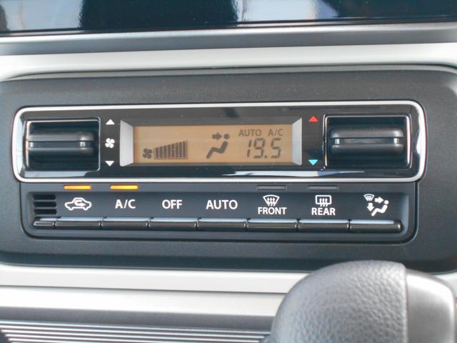 HYBRID X            全方位モニター搭載車 ご成約プレゼントあり!            衝突被害軽減ブレーキ搭載      後退時ブレーキ搭載      ヘッドアップディスプレイ搭載(23枚目)