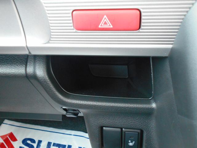 HYBRID X            全方位モニター搭載車 ご成約プレゼントあり!            衝突被害軽減ブレーキ搭載      後退時ブレーキ搭載      ヘッドアップディスプレイ搭載(24枚目)