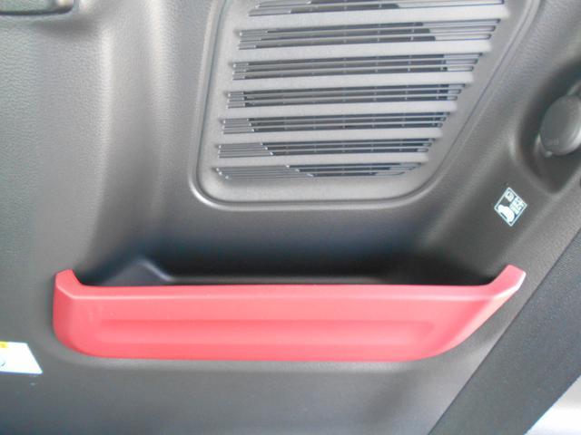 HYBRID X            全方位モニター搭載車 ご成約プレゼントあり!            衝突被害軽減ブレーキ搭載      後退時ブレーキ搭載      ヘッドアップディスプレイ搭載(41枚目)