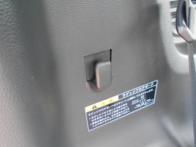 HYBRID X            全方位モニター搭載車 ご成約プレゼントあり!            衝突被害軽減ブレーキ搭載      後退時ブレーキ搭載      ヘッドアップディスプレイ搭載(43枚目)