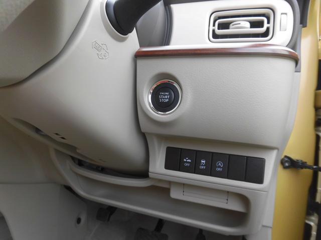 運転席の右下にビルトインETCが取り付け可能です。