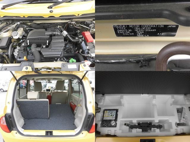 シートアレンジ パンク修理キット エンジンルーム プレート
