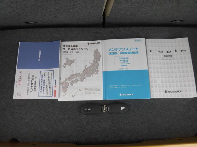 取扱い説明書&保証書 携帯リモコン