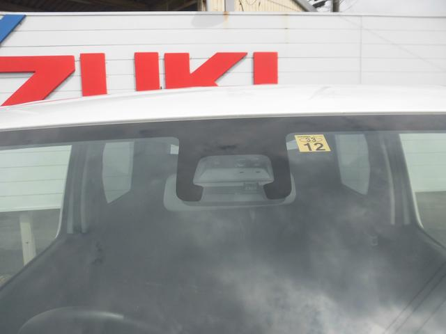 デュアルセンサーブレーキサポート 人も車も察知し衝突をサポート