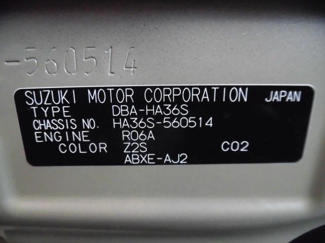 X 2型(27枚目)