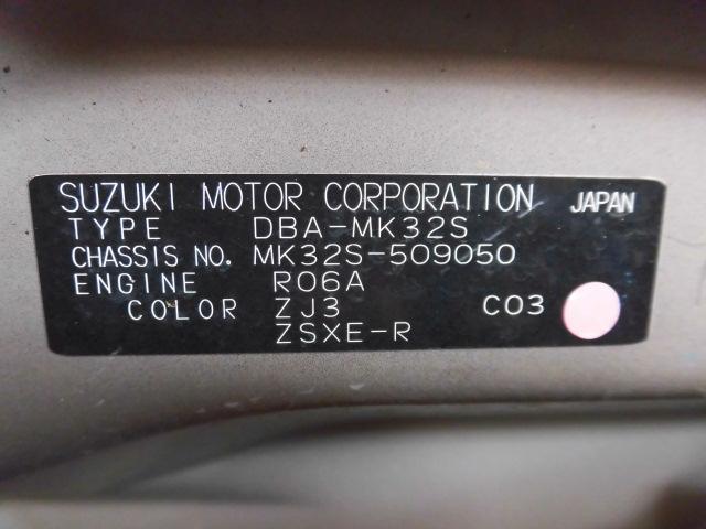 カスタム XS MK32型(28枚目)