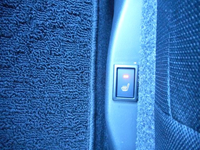 寒い日でも快適にドライブできるシートヒーター付き