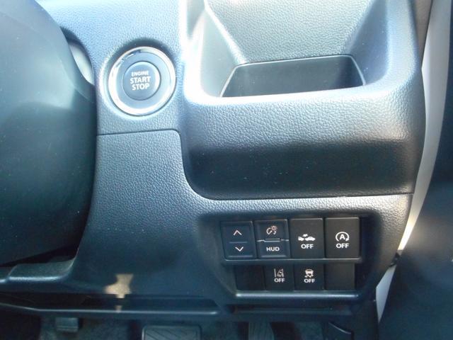 エンジンのスタート・ストップはこちらのボタンをプッシュ!