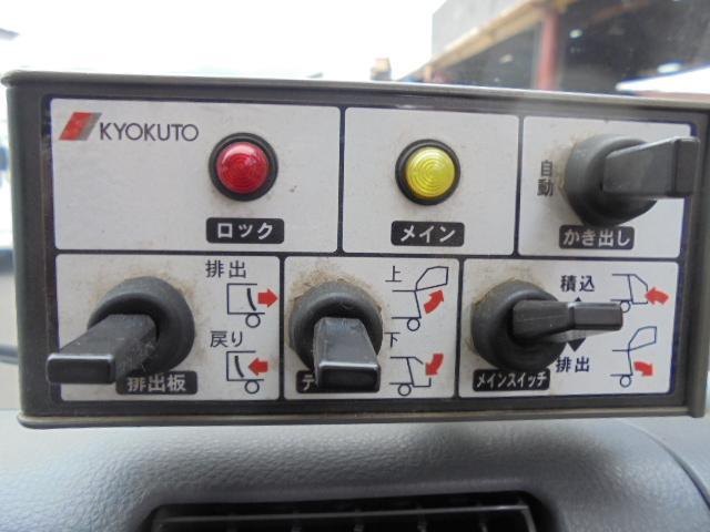 「その他」「キャンター」「トラック」「群馬県」の中古車7