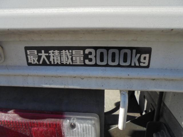 「その他」「デュトロ」「トラック」「群馬県」の中古車3