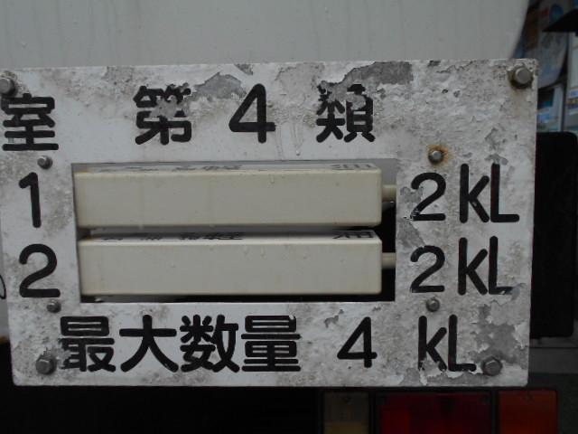「その他」「エルフトラック」「トラック」「群馬県」の中古車4