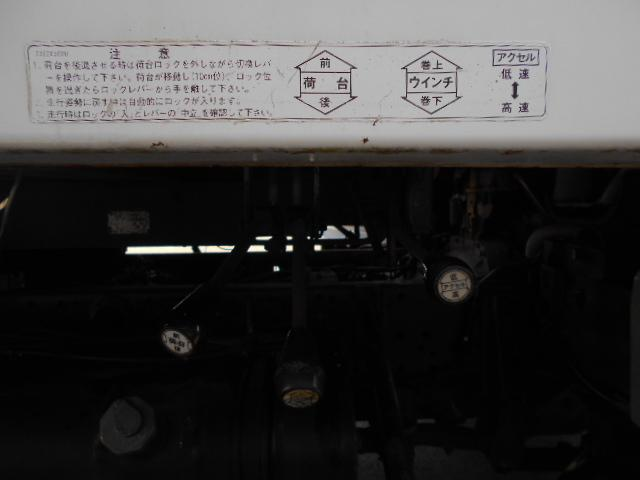 「マツダ」「タイタントラック」「トラック」「群馬県」の中古車7