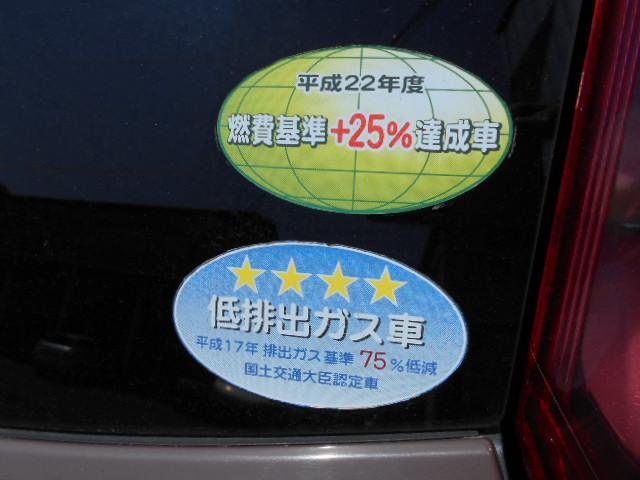 「スバル」「R2」「軽自動車」「群馬県」の中古車15