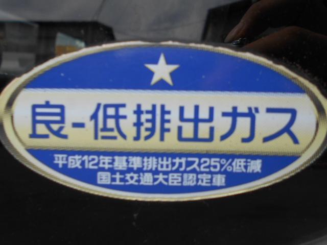 「三菱」「タウンボックス」「コンパクトカー」「群馬県」の中古車16