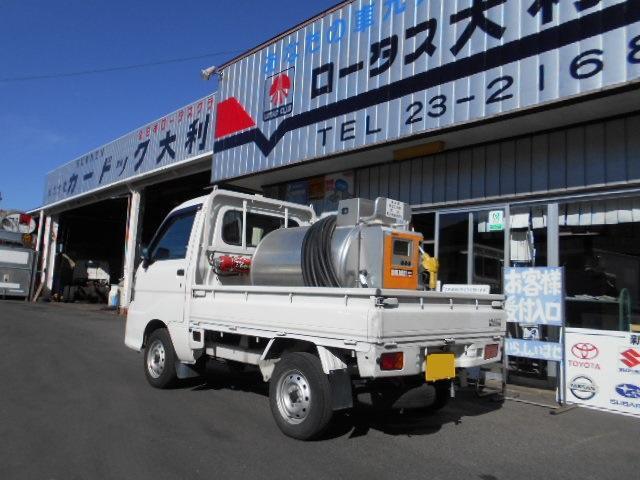 「ダイハツ」「ハイゼットトラック」「トラック」「群馬県」の中古車2