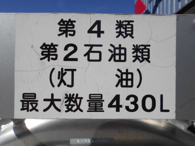「ダイハツ」「ハイゼットトラック」「トラック」「群馬県」の中古車11