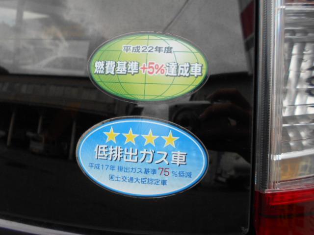 「日産」「モコ」「コンパクトカー」「群馬県」の中古車16