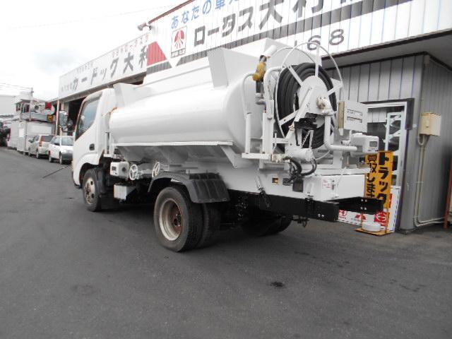 「トヨタ」「ダイナトラック」「トラック」「群馬県」の中古車2