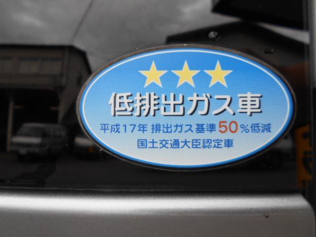 「三菱」「eKスポーツ」「コンパクトカー」「群馬県」の中古車14