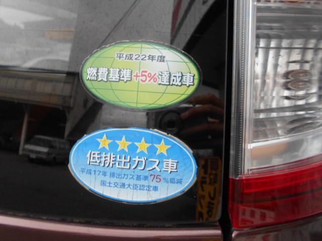 「日産」「モコ」「コンパクトカー」「群馬県」の中古車17